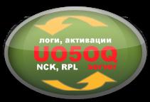 сервер UO5OQ по продаже ASK-RPL, NCK кодов, Логов, Кредитов и Активаций